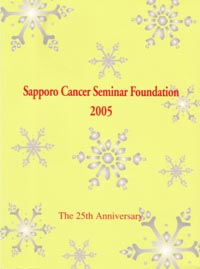 Sapporo Cancer Seminar Foundation The 25th Anniversary